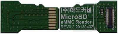 eMMCreader400.jpg